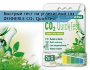 Тест Dennerle CO2 QuickTest на углекислый газ